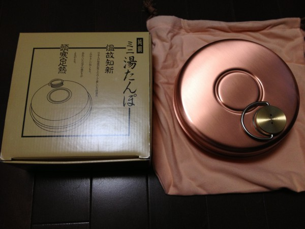 新光堂「純銅製」湯たんぽ