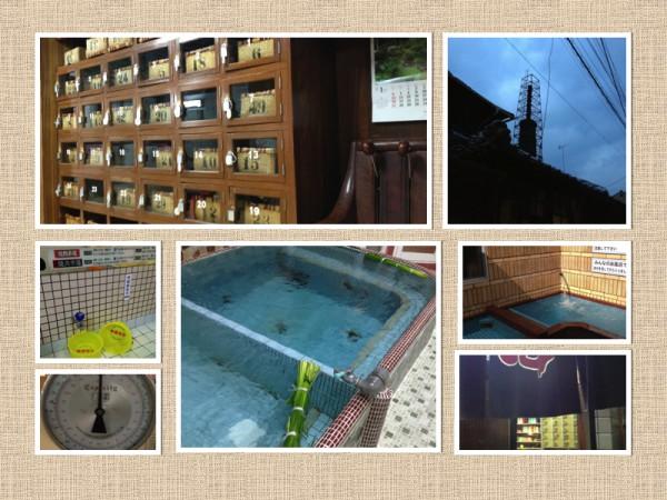 語り継がれる空間「京都の銭湯」